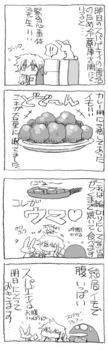 19-のコピー.jpg