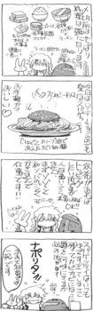 koma-18のコピー.jpg
