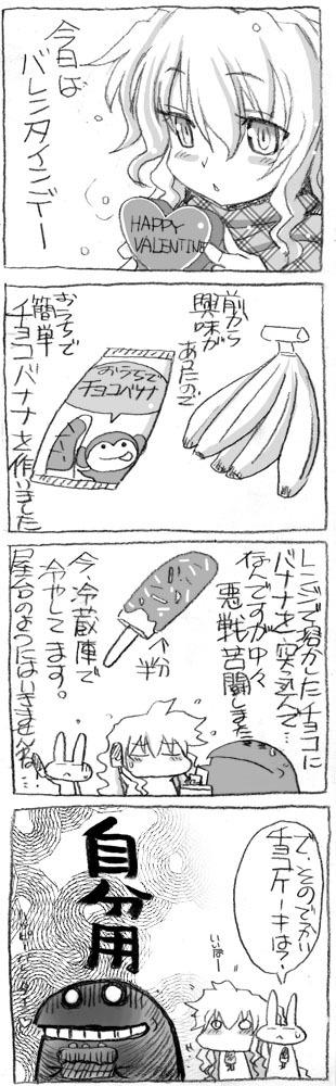 koma-52のコピー.jpg