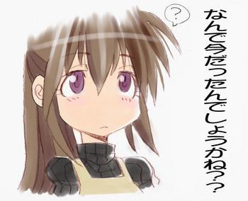 nazeのコピー.jpg